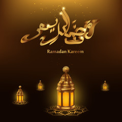 Ramadan kareem background, illustration with arabic lanterns and golden ornate crescent