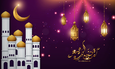 Arabic calligraphy design for ramadan, with lanterns