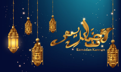 Arabic calligraphy design for Ramadan Kareem, gold stamping style