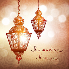 Ramadan Kareem islamic holiday celebration greeting card - eps10 vector
