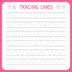 Basic writing. Trace line worksheet for kids. Preschool or kindergarten worksheet. Working pages for children