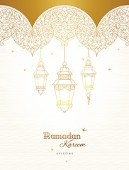 Golden card for Ramadan Kareem greeting.