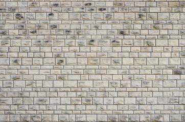 Sandstone walling panels background
