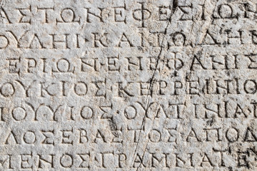 Ancient greek script