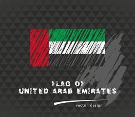 Flag of United Arab Emirates, vector pen illustration on black background