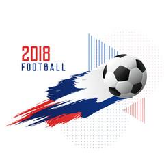 football championship 2018 cup stylish background