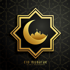 islamic eid festival pattern background with moon and mosque design