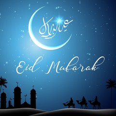 Eid Mubarak greeting card night arabian with mosque and camel on desert islamic background