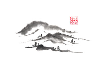 Japanese style sumi-e distant hills ink painting.