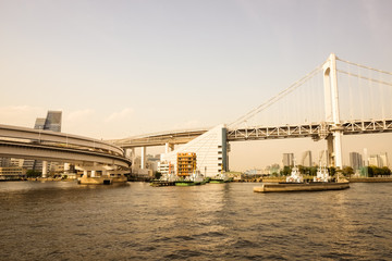 Tokyo city, Japan.