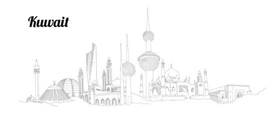 KUWAIT city hand drawing panoramic sketch illustration Wall mural
