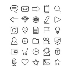 Set of black and white icons for mobile interface