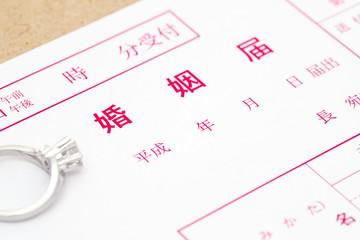 婚姻届 結婚 結婚指輪