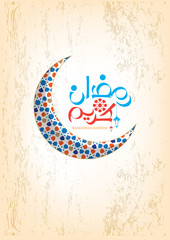 Ramadan Kareem greeting card template , arabic calligraphy with colorful crescent islamic banner background design
