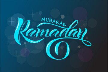 Vector Illustration of text Ramadan Mubarak for postcards. Ramadan Mubarak badge, tag and icon. Template for postcards, invitation, banner, poster. Lettering, calligraphy of Ramadan Kareem text. EPS 1