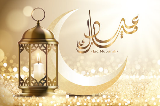 39 509 Best Eid Mubarak Images Stock Photos Vectors Adobe Stock