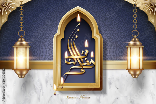Ramadan calligraphy design with paper arts and fanoos lantern