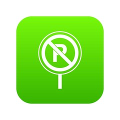 No parking sign icon digital green