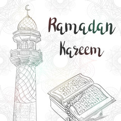Ramadan Kareem. The holy book of the Koran and the tower of the mosque
