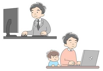 お父さん_副業