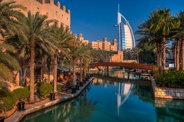Palmenpark mit tollem Blick auf Burj Al Arab in Dubai