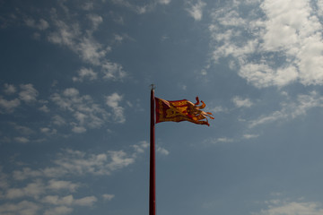 Venezianische Flagge