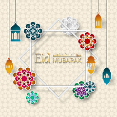 Eid mubarak vector banner, text in middle with lantern and Mosque. Eid mubarak ads, flyer, invitation, greeting card. Islamic background.