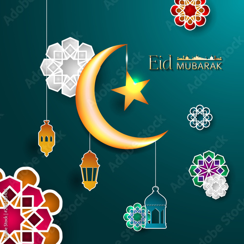 eid mubarak vector banner text in middle with lantern and mosque