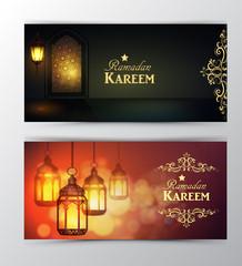 Ramadan Kareem, greeting background