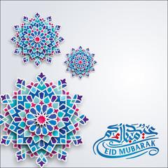 Eid Mubarak islamic greeting card template with circle geometric pattern