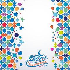 Eid Mubarak islamic greeting with colorful arabesque pattern