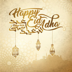 Happy Eid Adha greeting with mosque silhouette for celebration of muslim festival