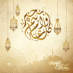 Happy Eid Adha with arabic calligraphy and lantern for greeting celebration of muslim festival