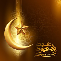Happy Eid Mubarak glow gold islamic icon crescent and star for greeting background