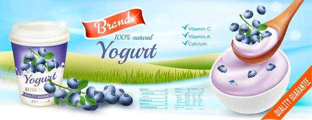 Fruit yogurt with berries advert concept. Yogurt flowing into a cup with fresh blueberry. Design template. Vector.