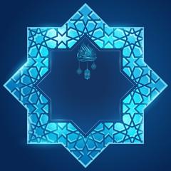 Ramadan Kareem greeting background template glow arabic pattern window illustration
