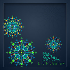 Eid Mubarak islamic greeting design Moroccoan pattern colorful geometric arabic ornament