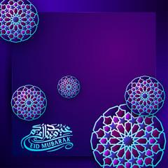 Eid Mubarak islamic vector design greeting card background with arabic calligraphy