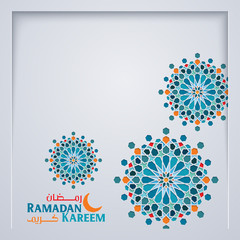 Ramadan Kareem islamic greeting design Moroccoan pattern colorful geometric arabic ornament