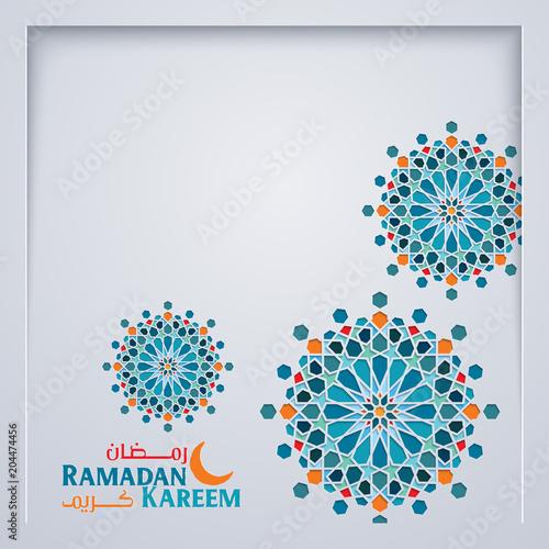 Ramadan kareem islamic greeting design moroccoan pattern colorful ramadan kareem islamic greeting design moroccoan pattern colorful geometric arabic ornament m4hsunfo
