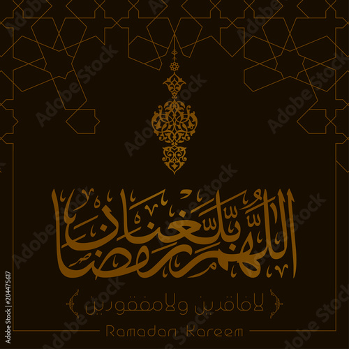 Welcome ramadan kareem month greeting arabic calligraphy with mean welcome ramadan kareem month greeting arabic calligraphy with mean oh god teach us ramadan m4hsunfo