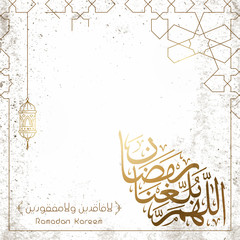 Arabic calligraphy Ramadan kareem greeting monoline geometric pattern and lantern
