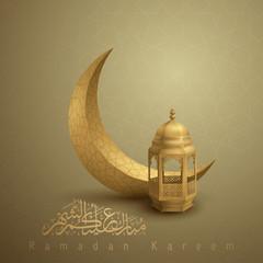 Ramadan kareem greeting background arabic calligraphy and lantern and islamic crescent vector illustration