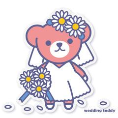 シーズンズテディ ウエディング花嫁