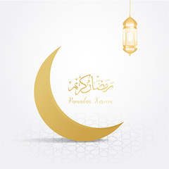 ramadan backgrounds crescent moon vector on arabic pattern gold background