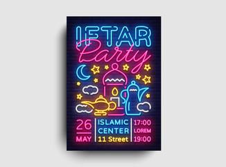 Iftar party invitations poster vector template design. Bright Islamic illustration card in modern trend neon style, Light banner, Celebration of the Islamic holiday Ramadan Kareem, Festive dinner