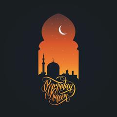 Ramadan Kareem calligraphy. Vector illustration of Islamic holiday symbols. Drawn mosque night view from arch.