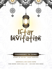 Iftar party, invitation card design with hanging illuminate lanterns and florals with event date, time and venue details.