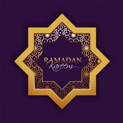Ramadan Kareem festival celebration with golden star and floral patterned on purple background.