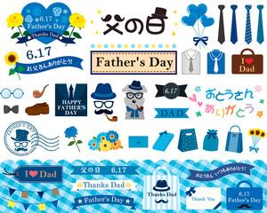 父の日10
